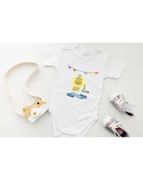 Dětské body narozeninové s lvíkem